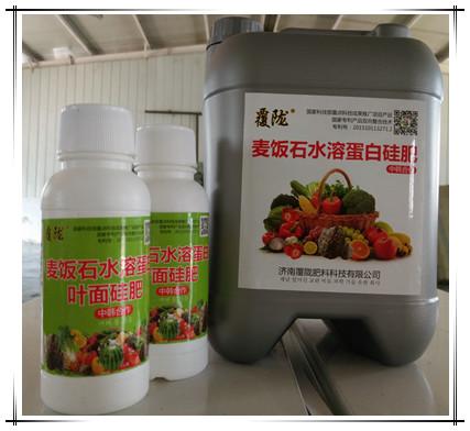 麥飯石硅肥